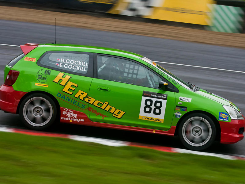 Honda Civic Britcar